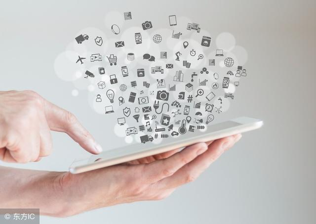 工业互联网本质在工业大数据价值,浩物联科技