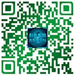 彭水县建成渝东南首家畜牧生产溯源大数据平台