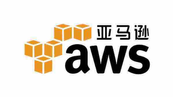 """""""狼""""来了?AWS进入中国的深耕之路"""